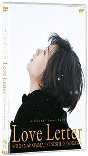 Love Letter【DVD】