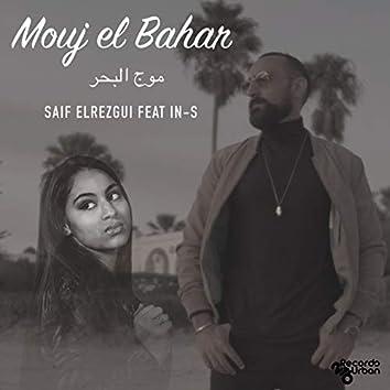 Mouj El Bahar (feat. In-s)