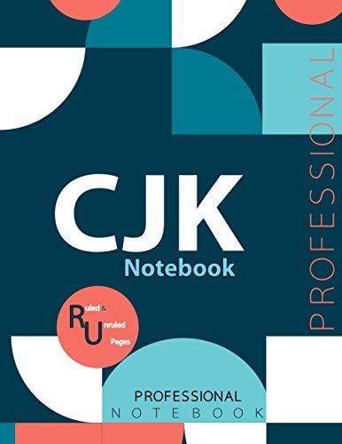 "CJK Notebook, Examination Preparation Notebook, Study writing notebook, Office writing notebook, 140 pages, 8.5"" x 11"", Glossy cover"