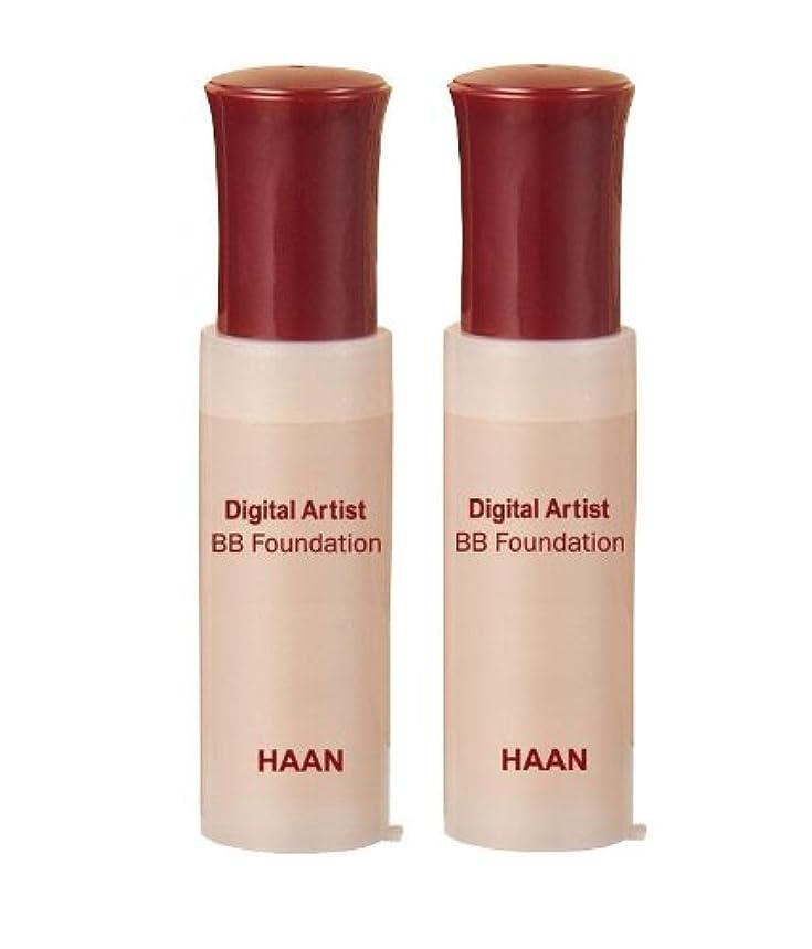 急速な説明購入【HAAN】デジタルアーティスト専用  BBファンデーション2本セット(ベージュ)