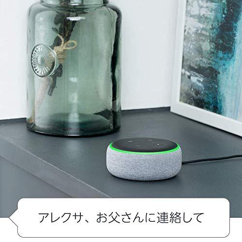 Amazon『EchoDot+AmazonMusicUnlimited(個人プラン4か月分*以降自動更新)』