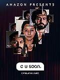 C U Soon