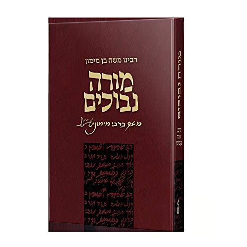 Moreh Nevuchim (Hebrew Edition)