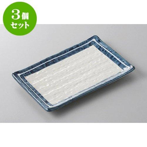 3個セット 焼物皿 白盛ライン長角6.0皿 [17.3 x 11.8 x 1.5cm] 【料亭 旅館 和食器 飲食店 業務用 器 食器】