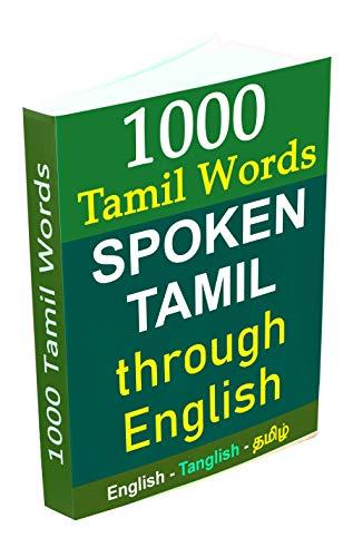 1000 Tamil Words through English