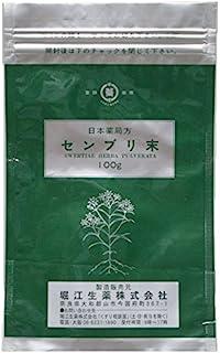 【第3類医薬品】ホリエ センブリ末 100g
