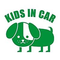 imoninn KIDS in car ステッカー 【パッケージ版】 No.03 コイヌさん (緑色)