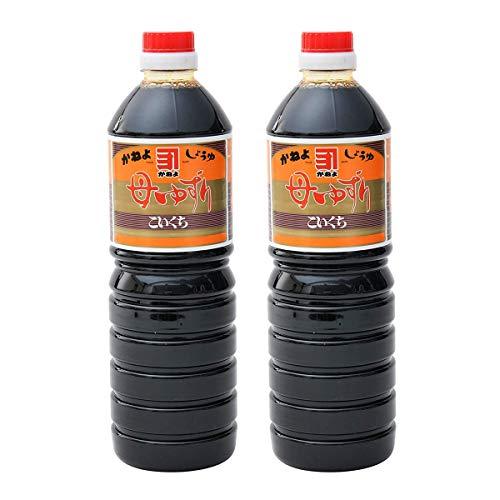 【 カネヨ 横山醸造 】 母ゆずり 濃口 醤油 1000ml ×2本