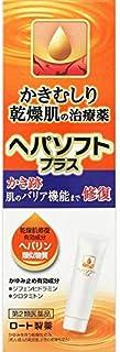 【第2類医薬品】ヘパソフトプラス 50g