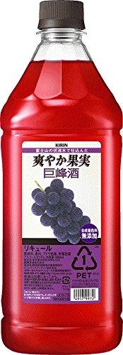 キリン カクテルコンク 爽やか果実 巨峰酒 [ リキュール 1800ml ]