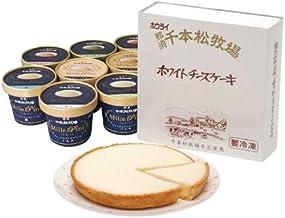 那須 千本松牧場 ホワイトチーズケーキセット(冷凍)