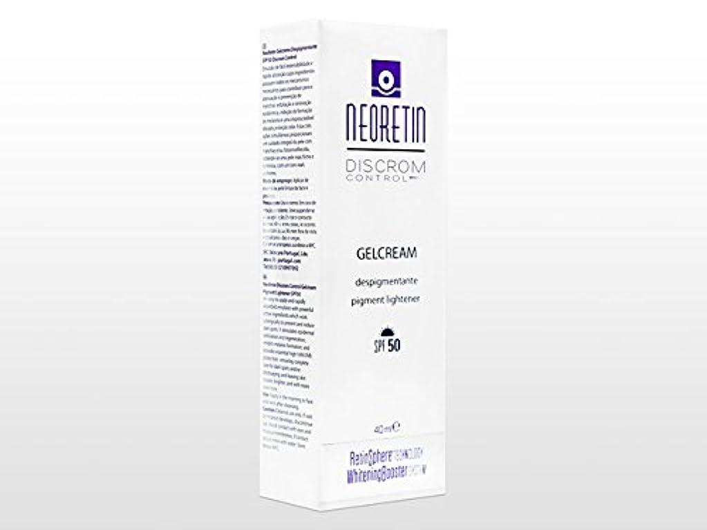 スキッパー魅了するぴかぴかヘリオケアの美白シリーズ! シミ、傷跡などの色素沈着などあらゆるシミのケアに!Neoretin Discrom Control Gelcream SPF50 【海外直送品】