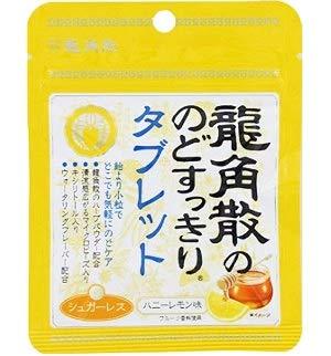 龍角散ののどすっきりタブレット ハニーレモン味 10.4g×120袋
