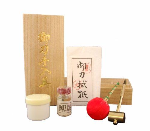 Samurai market Kit para Mantenimiento di Katana Arte Marcial