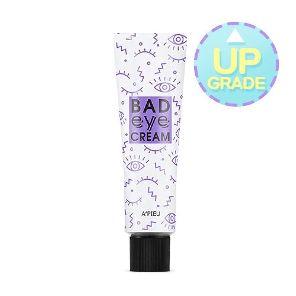 不倫安心教えAPIEU Bad Eye Cream 50g / アピュナップン(バッド) アイクリーム 50g [並行輸入品]
