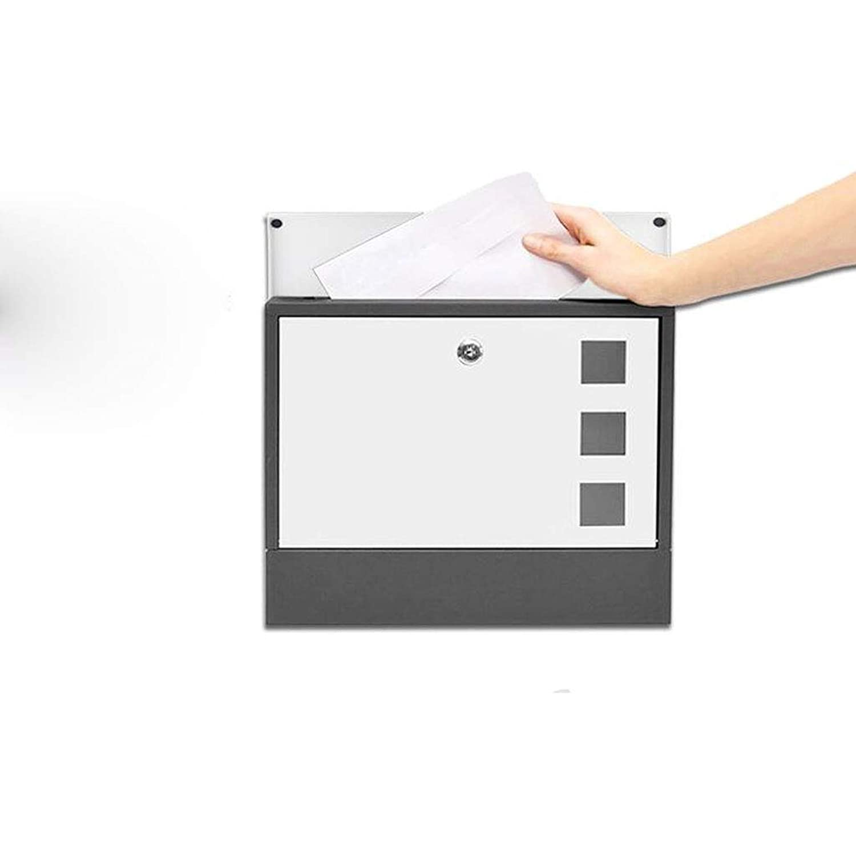 CKH クリエイティブ亜鉛合金のヴィラレターボックス屋外の壁屋外ロックの示唆ボックス錬鉄製の防錆レインメールボックスのメールボックスホワイト