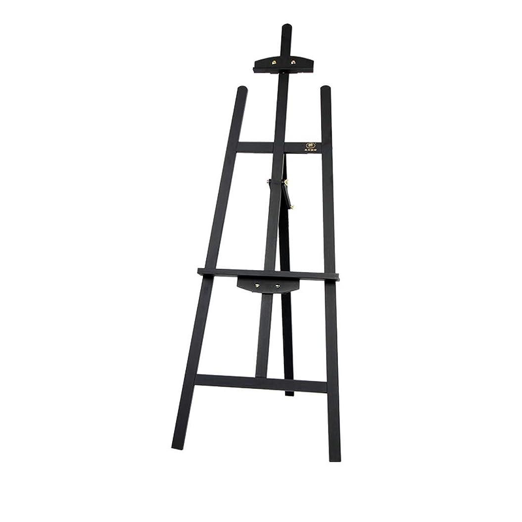 追跡見る苦イーゼル 学生および大人のために適した4k製図板の専門の絵画のために適した1.45mマツ木イーゼル、 (Color : Black)