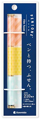 カンミ堂 付箋 ペントネ リラックス PT-1006