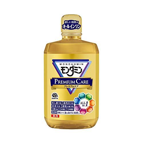 (医薬部外品)【大容量】 モンダミン プレミアムケア マウスウォッシュ [1300mL]