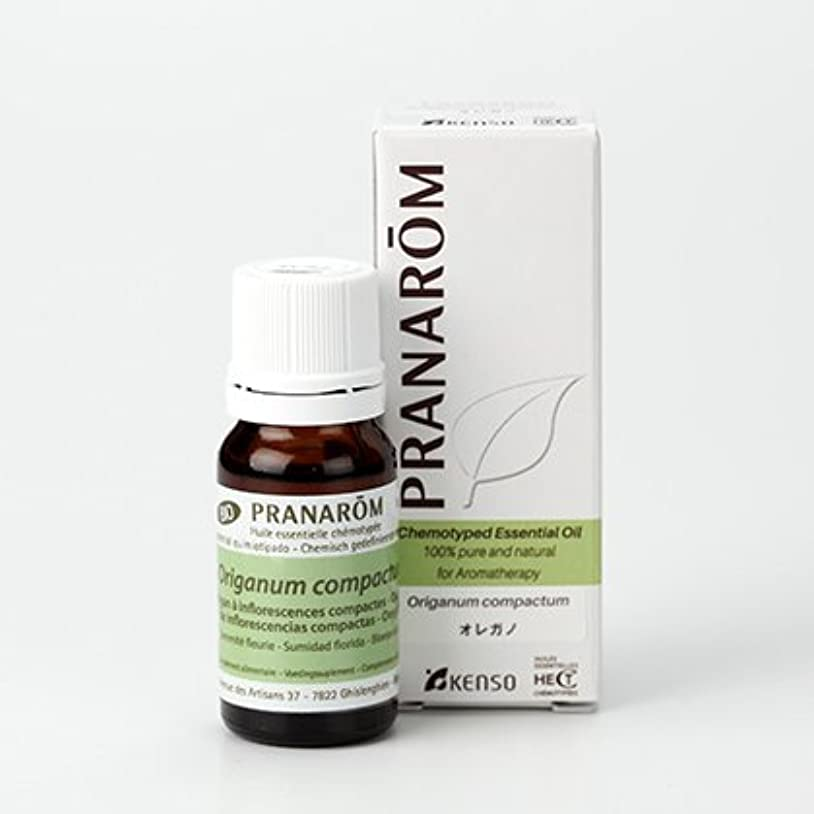 摂動ごちそうスティーブンソンオレガノ 10mlミドルノート プラナロム社エッセンシャルオイル(精油)