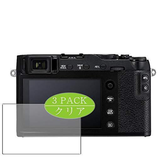 Vaxson - Pellicola protettiva per schermo compatibile con FUJIFILM X-E3, pellicola protettiva HD, non in vetro temperato, confezione da 3