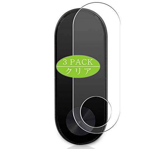 VacFun 3 Piezas Claro Protector de Pantalla, compatible con Xiaomi Mi Band 2 smartwatch Smart Watch, Screen Protector Película Protectora(Not Cristal Templado)