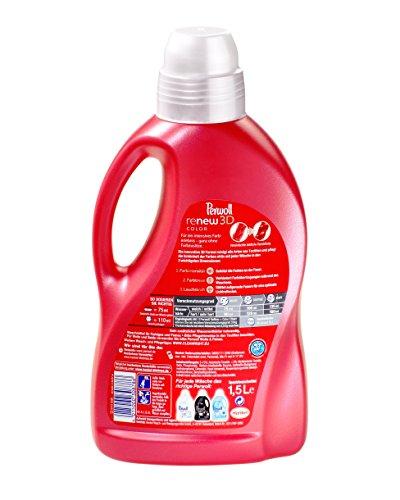 ヘンケル パーウル カラー 色物用洗剤 ボトル1500ml
