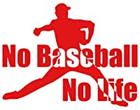 カッティングステッカー No Baseball No Life (野球)・2 約150mmX約195mm レッド 赤