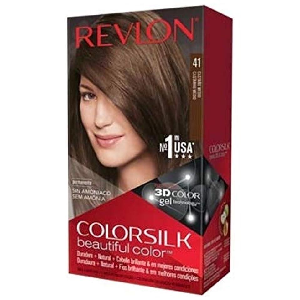 印刷するコンセンサス権限を与えるRevlon 4NミディアムヘアカラーColorsilk、ブラウン