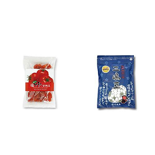 [2点セット] 朝どり 塩とまと甘納豆(150g)・飛騨 打保屋 駄菓子 三嶋豆(150g)