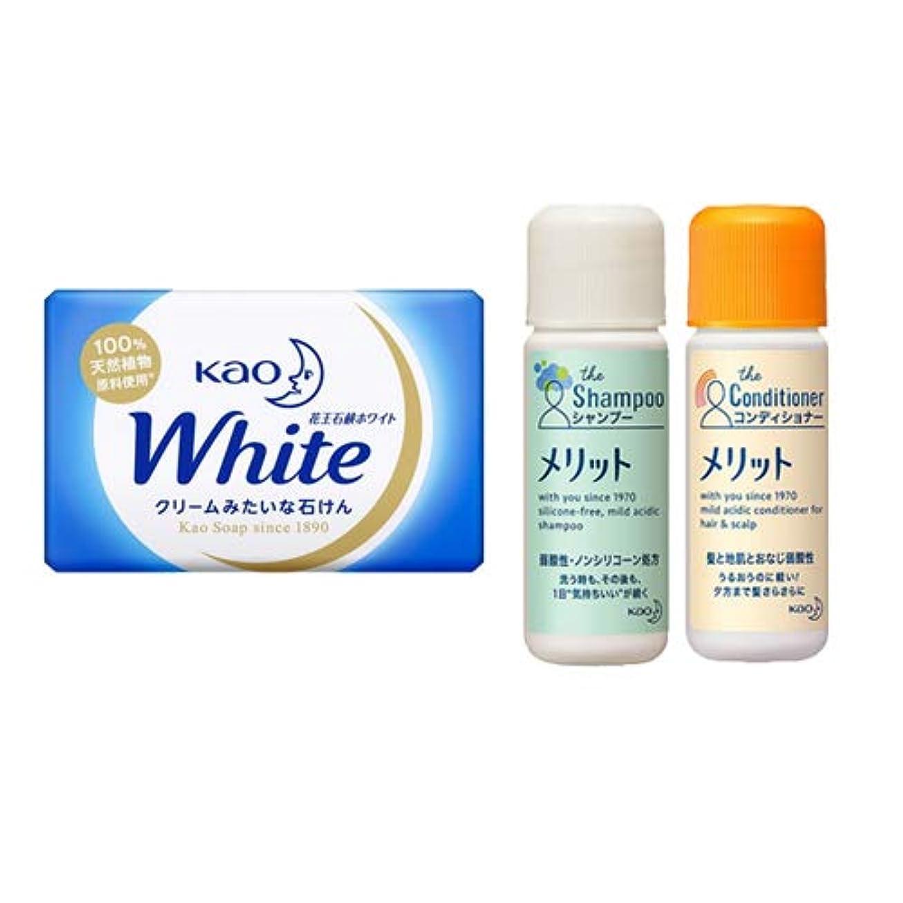 電報飲料無力花王(KAO) 石鹸ホワイト(Kao Soap White) 15g + メリットシャンプー 16ml + リンス 16ml セット