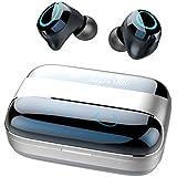 【最先端第三世代進化版bluetooth 5.0】完全ワイヤレスイヤホン lakukoudou bluetoothイヤホン左右分離型HIFI マイク內蔵 片耳/両耳ハンズフリー通話 自動ペアリング対応 大容量充電ケース(2600mah)付き 重低音/IPX6防水 最大120時間連続再生可能 (ブラック)