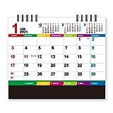 新日本カレンダー 2021年 カレンダー 卓上 カラーインデックス NK8516 1月始まり 15×18㎝