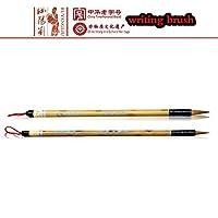 書道筆 筆水彩中国の書道ブラシ純粋なオオカミの毛のブラシプロの小さな通常のスクリプト/スクリプト/筆記体を実行する(2 / PC) 習字ふで 小学生 習字筆 書道 小筆