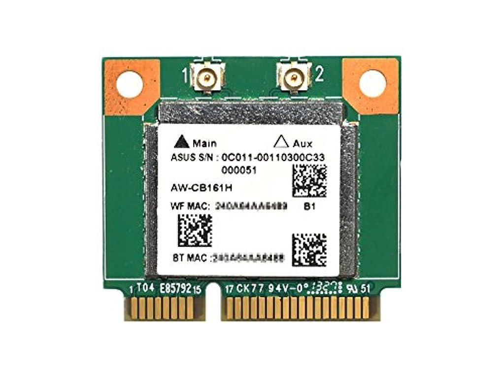 バナー棚強調するRealtek RTL8821AE デュアルバンド 802.11ac/abgn 433Mbps + Bluetooth 4.0 PCI express mini half 無線LANカード