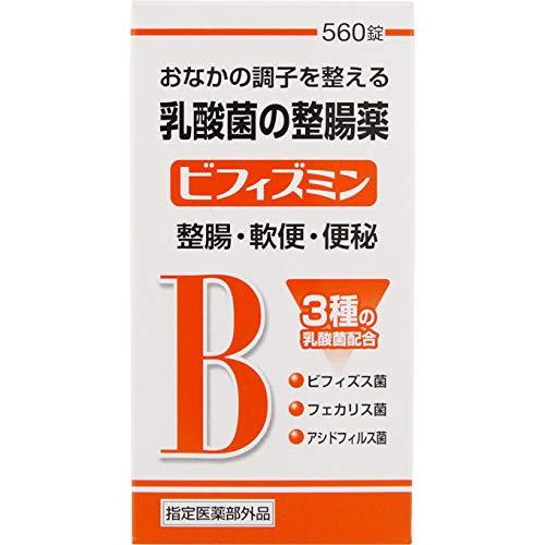 福地製薬 徳用560錠 乳酸菌の整腸薬 ビフィズミン 560錠 4987469589221 指定医薬部外品