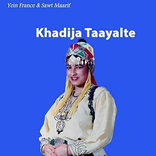 Khadija Taayalte