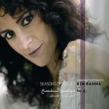 Seasons of Violet - Lovesongs from Palestine