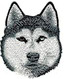 VirVenture 2 1/4' x 2 3/4' Bi Eye Siberian Husky Dog Breed Embroidery Patch Great for Hats, Backpacks, and Jackets.