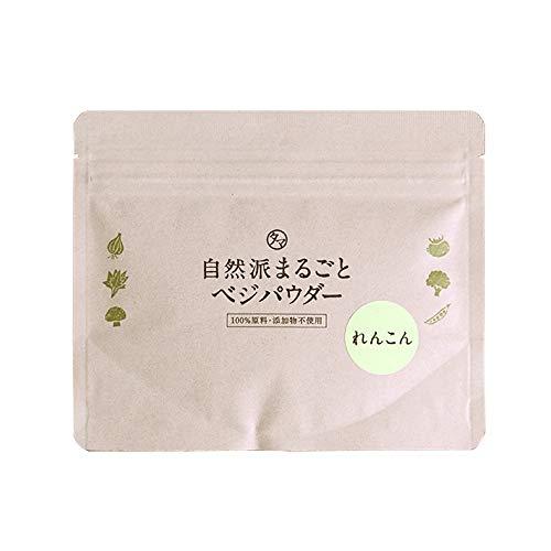 蓮根粉 (れんこんパウダー) 70g