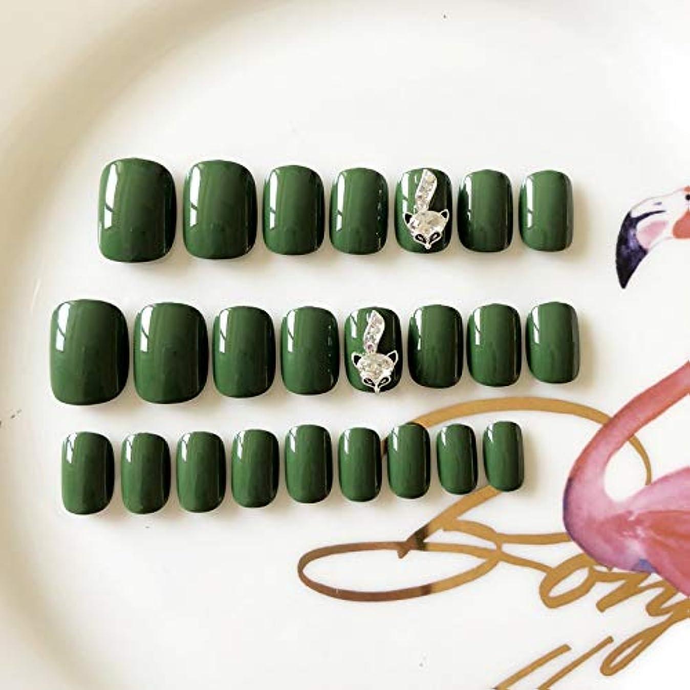 受ける代わりのタブレットAFAEF HOME 24pcs夏の人工偽爪ダークグリーンスクエアアクリルフルカバーミディアムロングフェイクネイルのヒント
