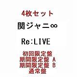 4枚セット 関ジャニ∞ Re:LIVE 【初回限定盤+期間限定盤A+期間限定盤B+通常盤】