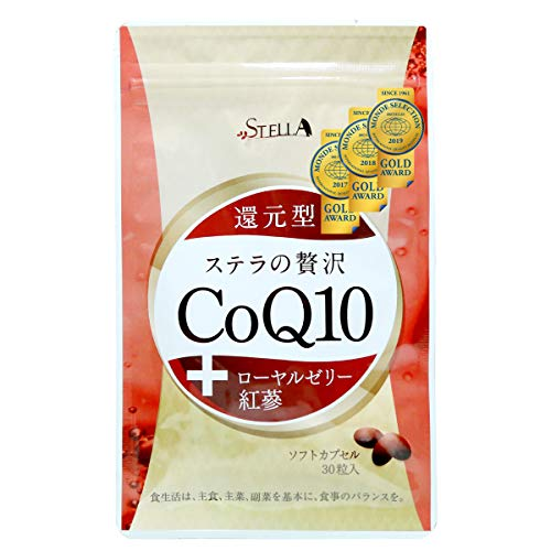 【公式保証】ステラ漢方株式会社ステラの贅沢CoQ10(30粒入×1袋)紅蔘核酸ビタミンクエン酸ローヤルセリークリルオイル
