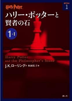 Paperback Bunko ???·????????? 1-1 (???·??????) Book