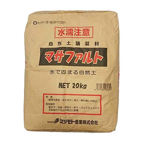 マサファルト 自然土舗装材 10袋お得セット 20kg x 10袋 雑草対策『水で固まる土』マサファルト(20kg入り×10袋) (白土)