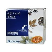 【第2類医薬品】柴胡桂枝湯エキス〔細粒〕23 48包