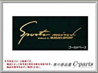 SUZUKI HUSTLER スズキ ハスラー【MR31S】 ステッカー(スポーツマインド)【ゴールドベース】[99000-99036-A18]