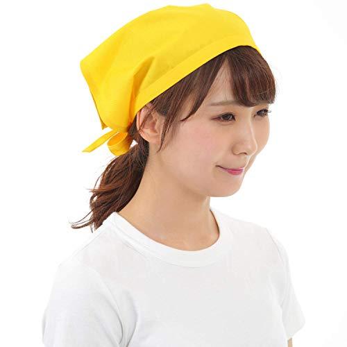 三角巾 キッチン用 おしゃれ シンプル エプロンと共に 仕事用 料理教室 家庭用 カフェ 結びやすい しわになりにくい 選べる15カラー 女性用 男性用 smile mode 黄色