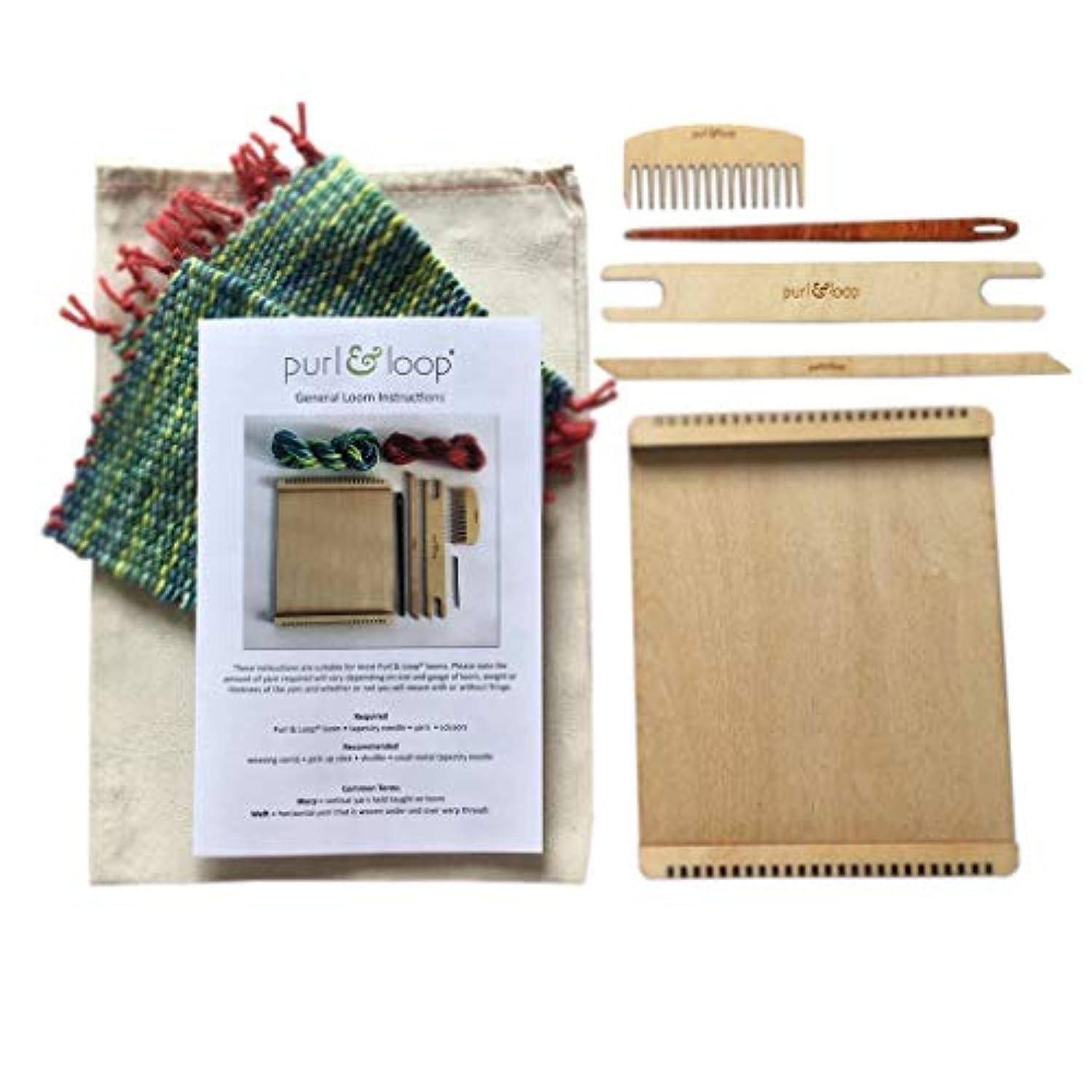 Purl & Loop Birch Stash Blaster Weaving Loom (SB 5.0 + Accessories)