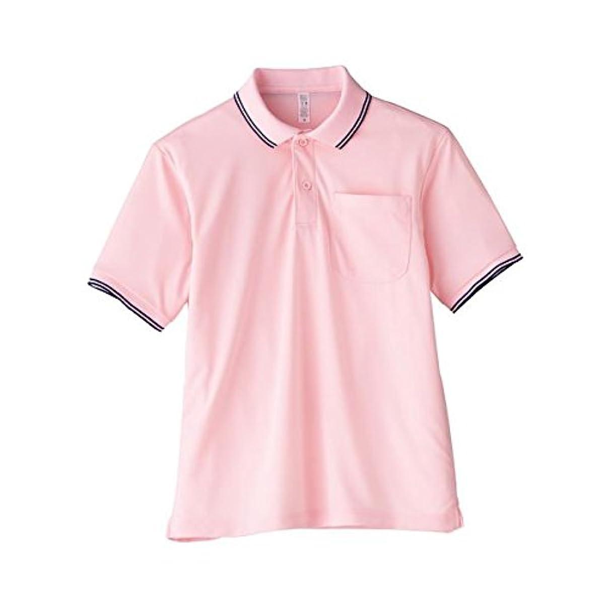気晴らし気味の悪いパノラマ(業務用2セット) Natural Smile ポロシャツユニセックスMS3112 5L ライトPK